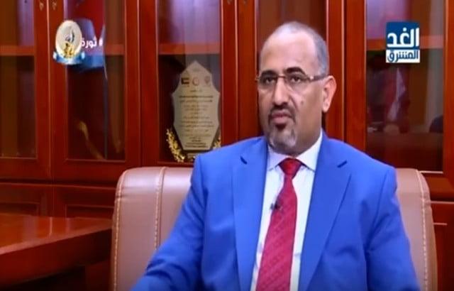 حوار الزبيدي مع الغد المشرق وحديثه عن الاستفتاء.. نص وفيديو