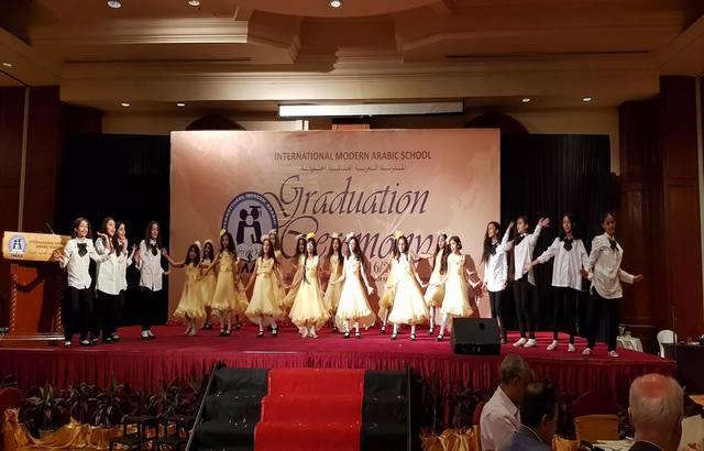 حفل تخرج الثانوية بالمدرسة العربية العالمية الحديثة بماليزيا