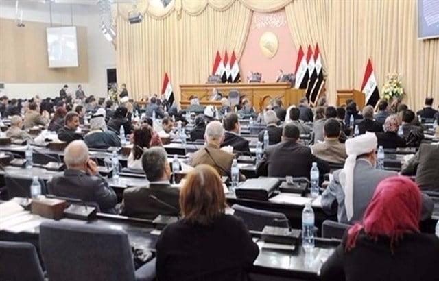البرلمان العراقي يجرّم رفع علم إسرائيل في الأوساط الجماهيرية