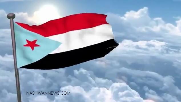 راية جنوب اليمن قبل الوحدة - العلم الجنوبي (ارشيف) – نشوان نيوز