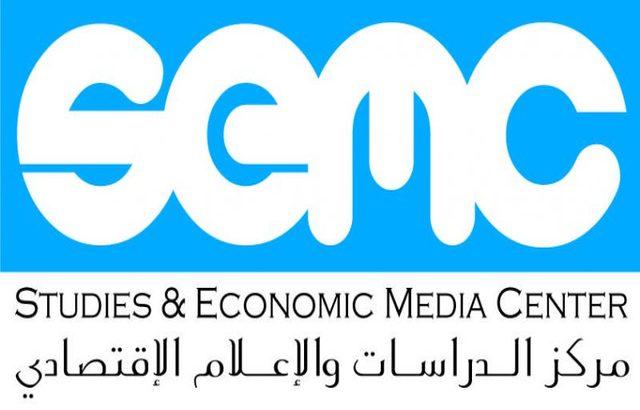 الإعلام الاقتصادي يوقع مع ماعت بروتكول تعاون لتأسيس تحالف للسلام