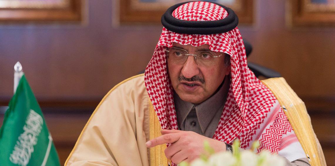 مصادر: تجميد حسابات الأمير محمد بن نايف المصرفية في السعودية