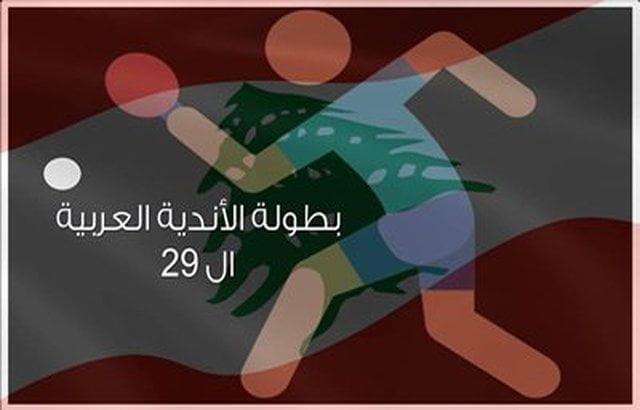 أهلي صنعاء يفوز على الرياضي الجزائري في البطولة العربية لكرة الطاولة