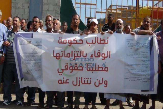 عدن: المستبعدون من شركة بترومسيلة ينفذون وقفة احتجاجية
