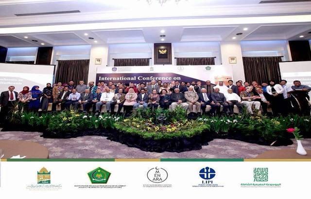 اختتام أعمال المؤتمر الدولي حول دور الحضارمة في إندونيسيا بقرارات نوعية.. تفاصيل