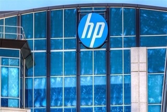 شركة إتش بي متهمة بالتجسس على أجهزة ويندوز