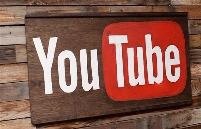 يوتيوب يشدد قواعد إعلان جديدة بعد نشر فيديو مثير للجدل