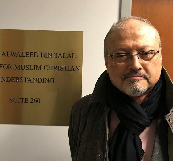 النائب العام السعودي يؤكد مقتل جمال خاشقجي في القنصلية