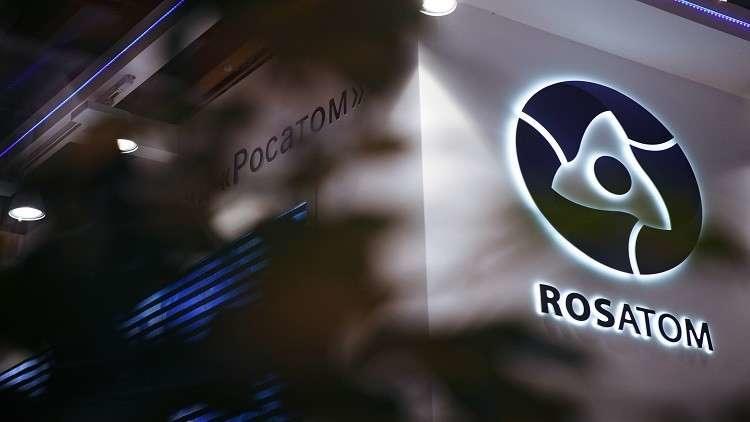 روسيا والسعودية توقعان خارطة طريق للتعاون في مجال الاستخدام السلمي للطاقة النووية