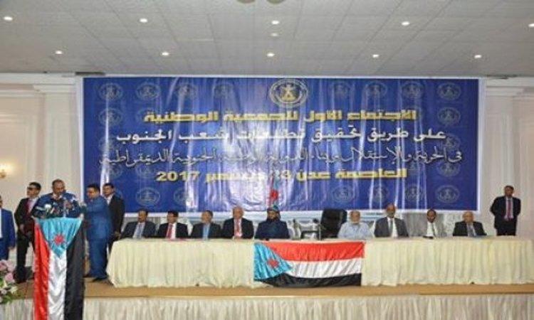 """تدشين """"الجمعية الوطنية"""" الجنوبية في عدن.. والزبيدي يوجه رسائل داخلية وخارجية"""