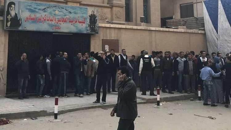 الداخلية المصرية تصدر بيانا بشأن الاعتداء على كنيسة جنوب القاهرة