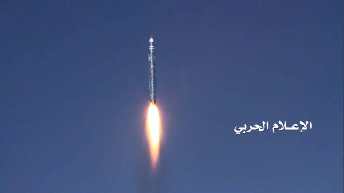 الحوثيون: نفذنا هجمات بصواريخ وطائرات مسيرة ضد أهداف في السعودية