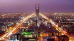 السعودية - الرياض