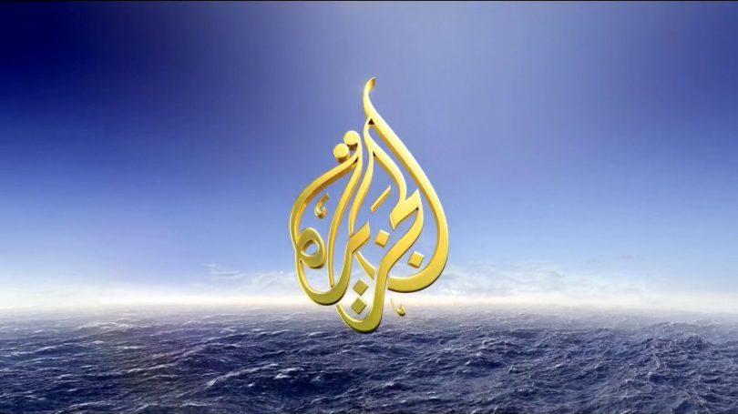 إغلاق مكتب قناة الجزيرة في تعز بقرار من اللجنة الأمنية