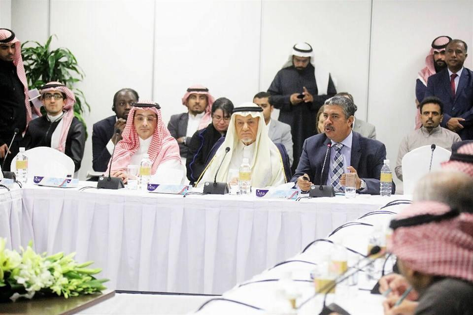 خالد بحاح يشارك بندوة بمركز الملك فيصل حول اليمن ما بعد صالح