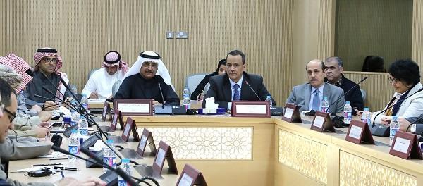 سفراء الدول الـ19 يجتمعون مع ولد الشيخ في الرياض لبحث مستجدات اليمن