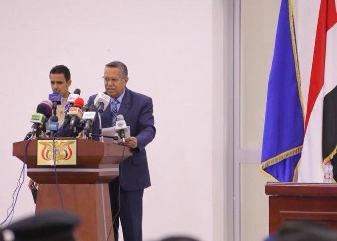 بن دغر في ملتقى قادة الداخلية الأول: لا يحكم أحد بمفرده في عدن