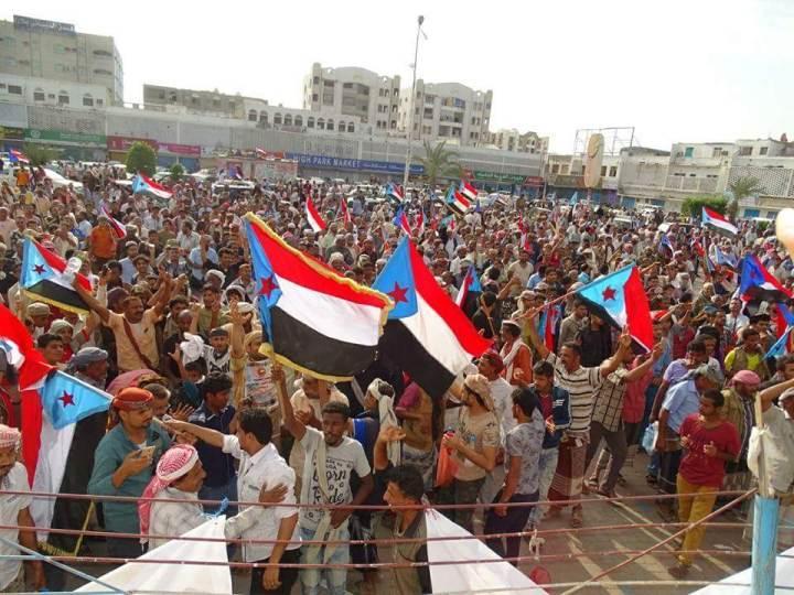 تظاهرة في ساحة العروض بمدينة عدن