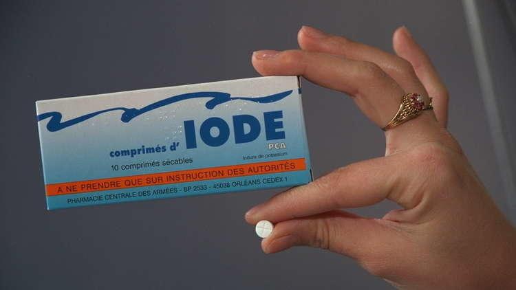 دراسة حديثة: اليود يؤثر على القدرة الإنجابية لدى النساء