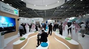 """صفقة ضخمة بين """"جوجل"""" و""""أرامكو"""" لإنشاء مركز معلومات في السعودية"""