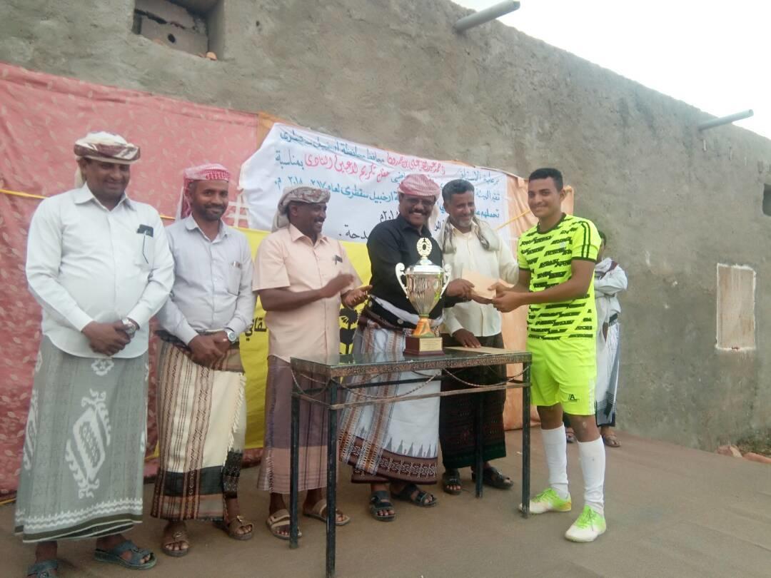 تكريم نادي الوصل الرياضي بسقطرى لفوزه ببطولة الدوري العام لكرة القدم