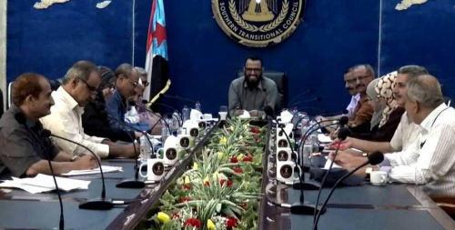 اجتماع هيئة رئاسة المجلس الانتقالي الجنوبي