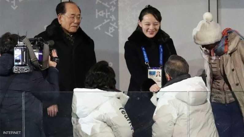 شقيقة كيم تدعو لتوحيد الكوريتين وتُقابل بضحكات واستحسان المشاركين