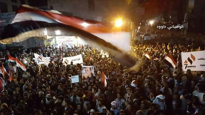 ايقاد شعلة ثورة فبراير بتعز.. وهادي يقول إنها ضد الظلم مغامرة محمودة
