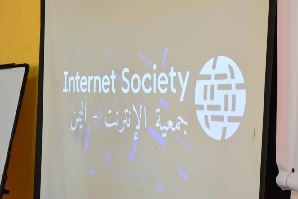 جمعية الإنترنت في اليمن تدشن ورشة أمن تكنولوجيا المعلومات
