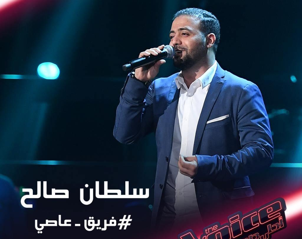 اليمني سلطان صالح يُبدع في ذا فويس وينضم لفريق عاصي.. فيديو