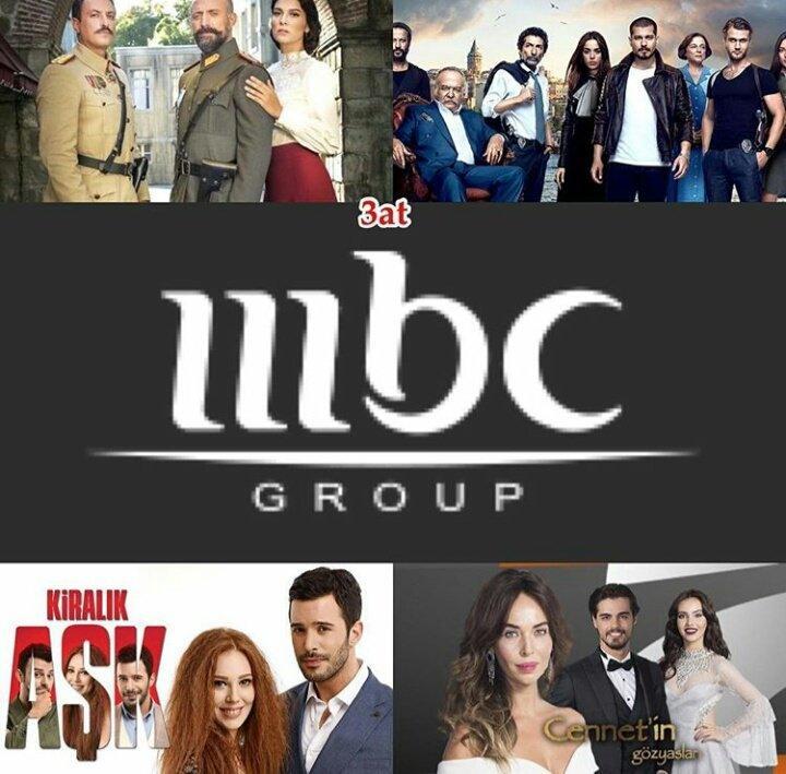 قنوات إم بي سي توضح أسباب وقف بث المسلسلات التركية