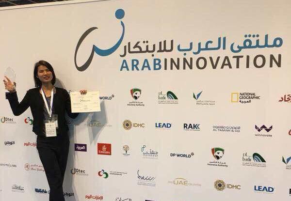 تي بي ايه اليمنية تحوز على جائزة أفضل شركة ناشئة بملتقى العرب للابتكار