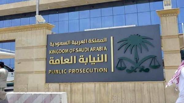 محكمة سعودية تتهم موقع يوتيوب بتجنيد إرهابيين