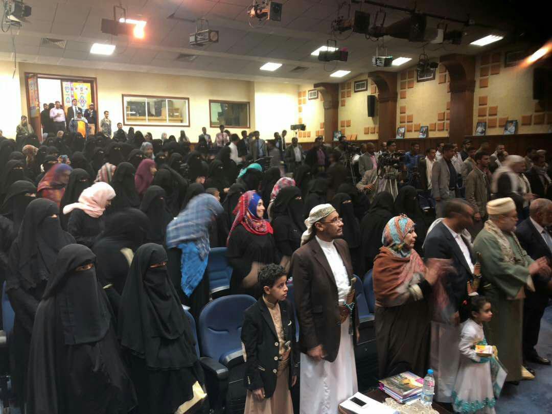 برعاية شركة يمن موبايل.. احتفال باليوم العالمي للمرأة في صنعاء
