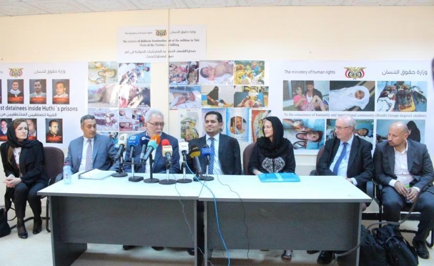 مؤتمر صحفي لفريق الخبراء الدولين في عدن