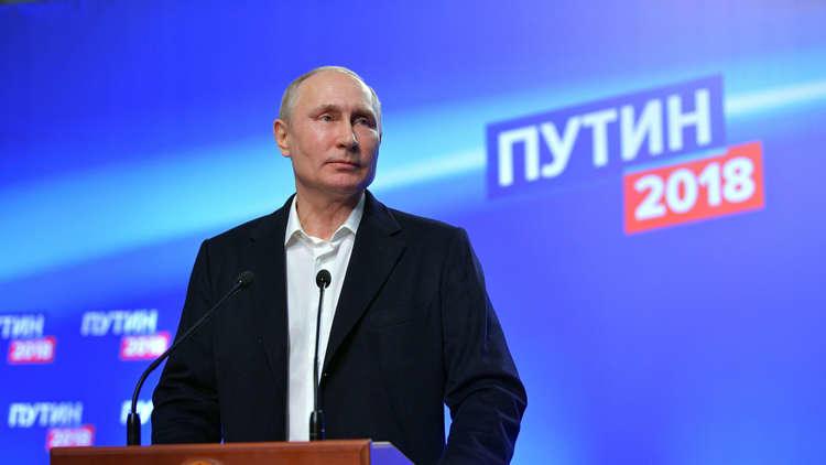 بوتين يفوز بولاية رابعة لرئاسة روسيا بأكثر من 76 بالمائة