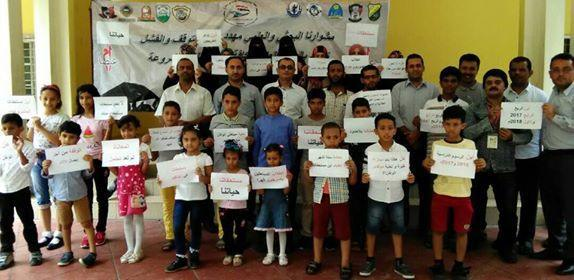 عائلات موفدي الجامعات اليمنية ينضمون للوقفة الاحتجاجية في كوالامبور