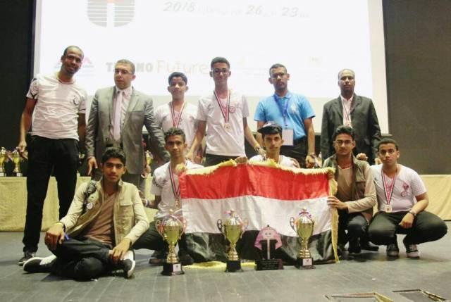 اليمن يحقق 6 جوائز في البطولة العربية الـ11 للروبوت بمصر.. صور وفيديو