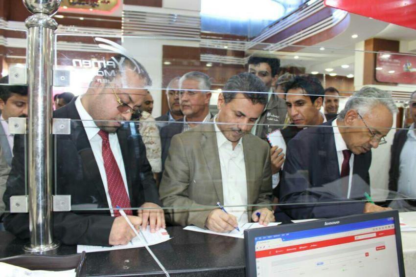 ريال موبايل الالكتروني يدخل العمل التجريبي.. وباجمال أول من دشنه في اليمن