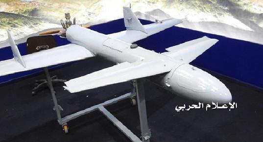 التحالف يعلن إسقاط طائرات مسيرة أطلقها الحوثيون ضد أهداف في السعودية