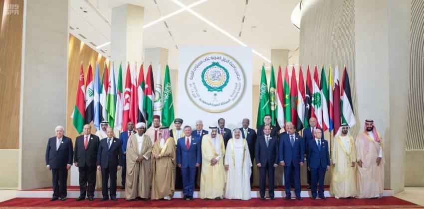 نص البيان الختامي الصادر عن القمة العربية الـ29 في السعودية