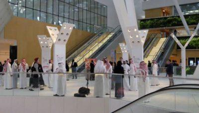 افتتاح أول سينما في السعودية