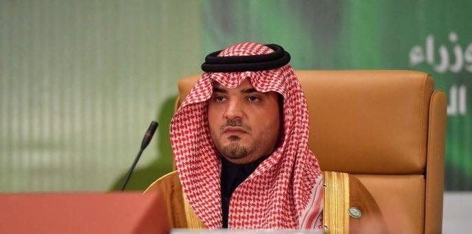 محمد بن سلمان يوجه برقية لعبدالعزيز بن نايف حول آداء الداخلية السعودية