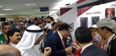 اليمن يشارك في المهرجان الدولي الرابع للغة العربية بجامعة مالايا ماليزيا