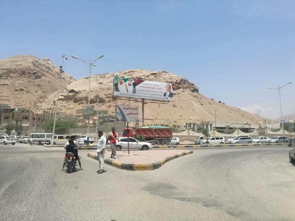 بالفيديو.. صميم الصم.. عمل فني بالذكرى الثانية لتحرير ساحل حضرموت
