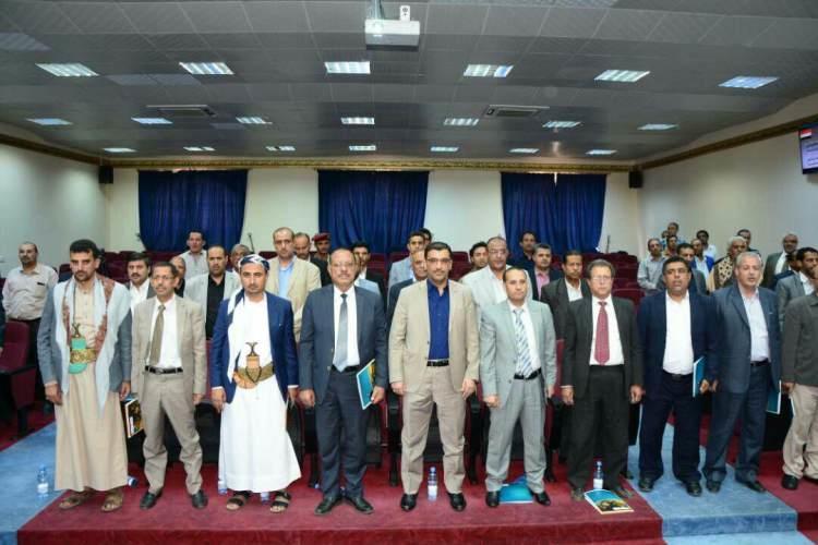 تكريم رموز أدبية باليوم العالمي للكتاب برعاية يمن موبايل في صنعاء