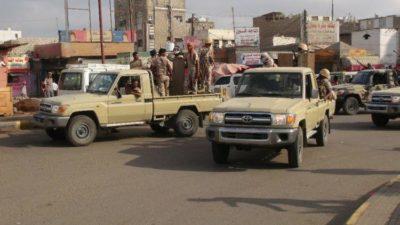 قوات الأمن في عدن