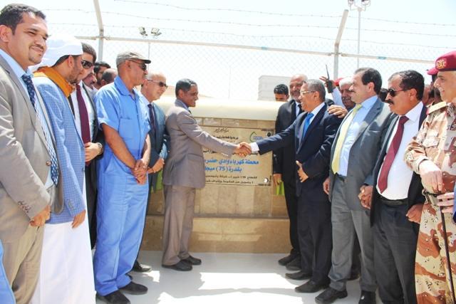 افتتاح محطة كهرباء وادي حضرموت الغازية بشركة بترومسيلة.. تغطية بالصور