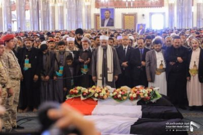 تشييع صالح الصماد في ميدان السبعين بالعاصمة صنعاء