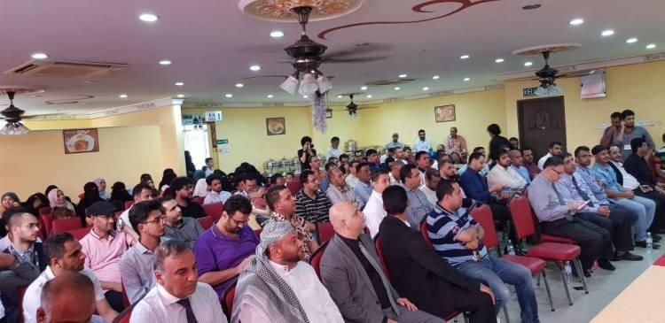 إقرار لائحة انتخابات الجالية اليمنية بماليزيا وموعدها وسط ترحيب